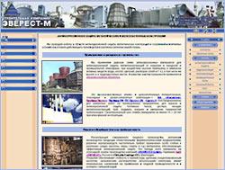 Сайт строительной компании «Эверест-М»