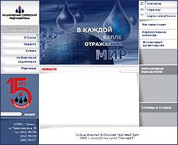 ОАО Сибнефтебанк